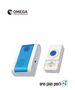 פעמון דלת אלחוטי דיגיטלי 220V