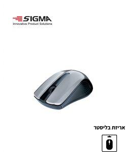 עכבר אלחוטי WS360 כסוף - בליסטר