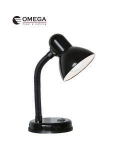 מנורת שולחן - שחור
