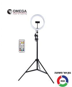 מנורת סלפי TIK-CLIP על חצובה CCT+RGB